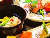 駒龍のおすすめ料理3