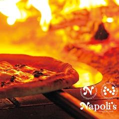 ナポリスのおすすめ料理1
