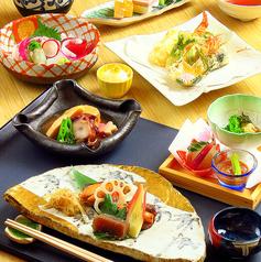 酒楽菜彩 天くうのおすすめ料理1