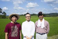 4代目、後藤農場のお米を使用!