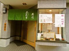 あかだま寿司のおすすめポイント1