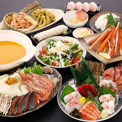 薩摩魚鮮水産 梅田北口芝田店のコース写真