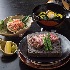 日本料理 花山椒 汐留 パークホテル東京の写真