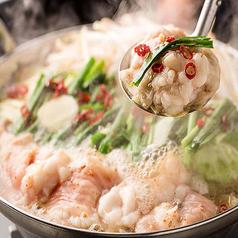 博多野菜巻き串焼き ここにこんね 立川店のコース写真