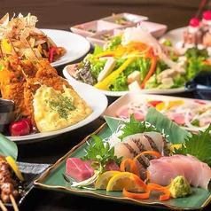 梅田個室居酒屋 いろどり 大阪駅前店のおすすめ料理1