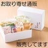 博多もつ鍋 おおやま リンクス梅田のおすすめポイント3