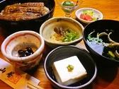 お清水うなぎ 山居のおすすめ料理3