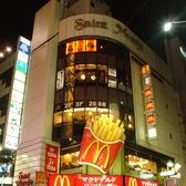 すずめのおやど 渋谷店の雰囲気3