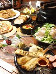 炭焼創作料理 MOZUのおすすめ料理1