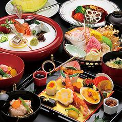 四季の庵 宮本のおすすめ料理1