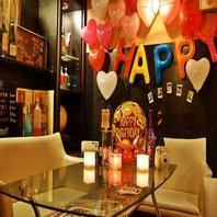 個室の可愛いBIRTHDAYルームで特別なお祝いを演出♪
