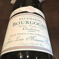 栗のような香り、トロッとしたテクスチャーそして優しい酸味が特徴。産地:フランス ブルゴーニュ/作り手:ドメーヌ モワスネ ボナール/名称:ブルゴーニュ シャルドネ/タイプ:白ワイン【価格(グラスS/グラスM/グラスL/カラフェ/ボル)550/700/950/2700/4250】