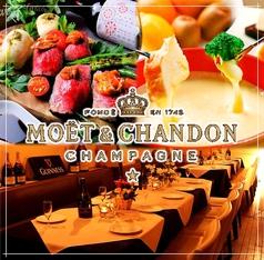 モエダイニング MOET&DINING 栄店の写真
