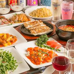 錦秀菜館の写真