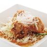 China Dining 美味餐庁のおすすめポイント2