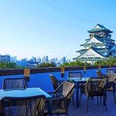 大阪城公園が一望できる屋上テラスでお楽しみいただけます♪