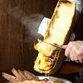 料理メニュー写真牛ハラミグリルのラクレットチーズがけ