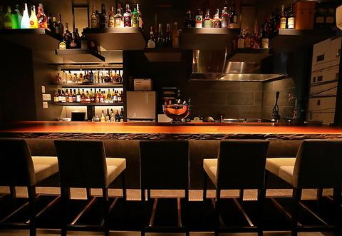 """""""Dining Bar gravitas"""""""