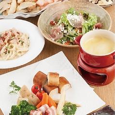 肉と鮮魚 全席個室居酒屋 HINOZEN 千葉駅前店のコース写真