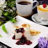 cafe wasoiのおすすめポイント3