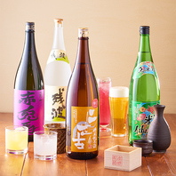たくさんの和酒に出会って欲しいから、飲み放題もOK