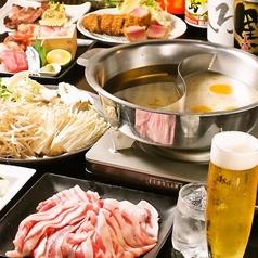 かごんま六白黒豚 とんちゃくのおすすめ料理1