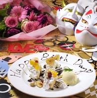 記念日&お誕生日に、記念のデザートプレートプレゼント