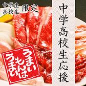 民芸肉料理 はや 泉北の郷のおすすめ料理3