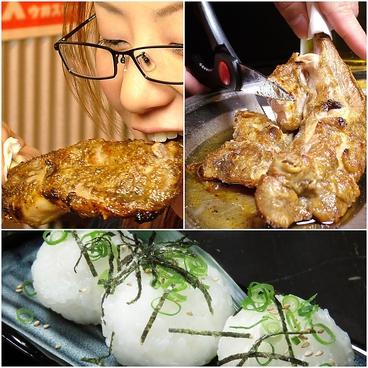 釜焼鳥本舗 松山三番町店のおすすめ料理1