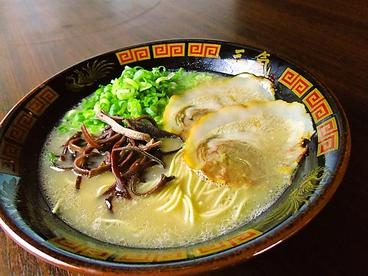 博多三氣 板付店のおすすめ料理1