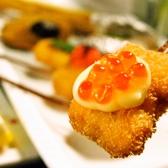串の坊 東急プラザ赤坂店のおすすめ料理2