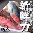 【圧倒的コスパの秘密は仕入れ先徒歩0分♪】新鮮な食材を新鮮なうちに!!仙台の街中で浜値で食べられる圧倒的コスパと新鮮力!!産地直送朝採れ鮮魚は各種ご宴会コースでも味わえます!