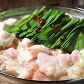 なか武のおすすめ料理2