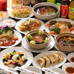香港料理 千里香の写真