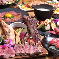 肉ダイニング Lab Sapporo ラボサッポロ すすきの店のおすすめ料理1