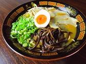 博多三氣 板付店のおすすめ料理2