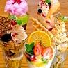 ニワトリカフェ NIWATORI CAFEのおすすめポイント3