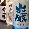 和食居酒屋 奥志摩 錦店の自慢は、新鮮な魚介類を使用した様々な海鮮料理と、日本全国各地から厳選したこだわりの日本酒・焼酎!夏季限定の見た目にも涼やかな地酒など、季節ごとの銘柄も取り揃えております!お酒にはなんと隠しメニューもあるとか…