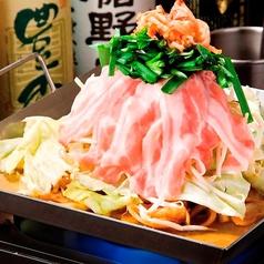 大衆串焼き酒場 串の助のおすすめ料理1