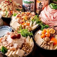 お得な飲み放題宴会でもよってけしの名物料理をご提供!!