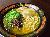 博多三氣 板付店のおすすめ料理3