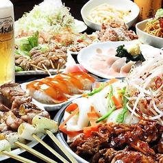 新時代 黒川店のおすすめ料理1