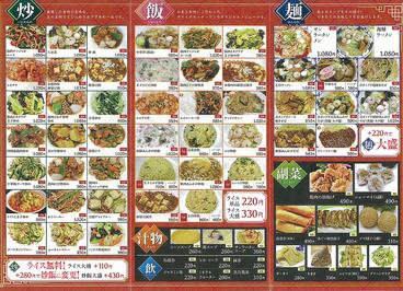 旬鮮食堂 りーさん堂のおすすめ料理1