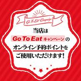いろはにほへと 横浜西口店のおすすめ料理3