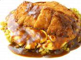 グリル 北斗星のおすすめ料理2