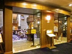 ホテル東日本宇都宮 ハイドパーク