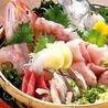 大漁一八 関内店のおすすめポイント1