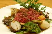 自然派レストラン 然のおすすめ料理2