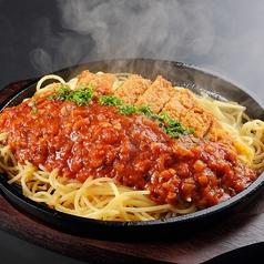 北海道食市場 丸海屋 パセオ店のおすすめランチ1