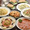 中華料理 萬里 ばんり 新橋日比谷店のおすすめポイント3